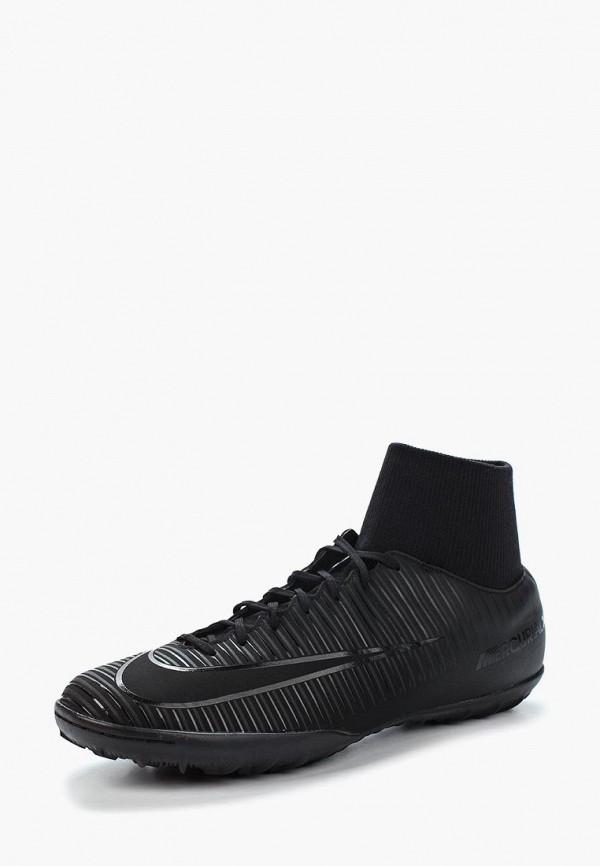 Шиповки Nike Nike NI464AMAAOO1 шиповки nike lunar legendx 7 pro tf ah7249 080