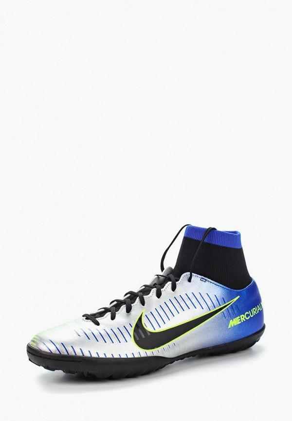 Шиповки Nike Nike NI464AMAAOW4 шиповки nike lunar legendx 7 pro tf ah7249 080