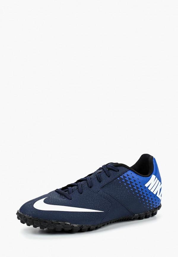 Шиповки Nike Nike NI464AMBWQM9 шиповки nike lunar legendx 7 pro tf ah7249 080