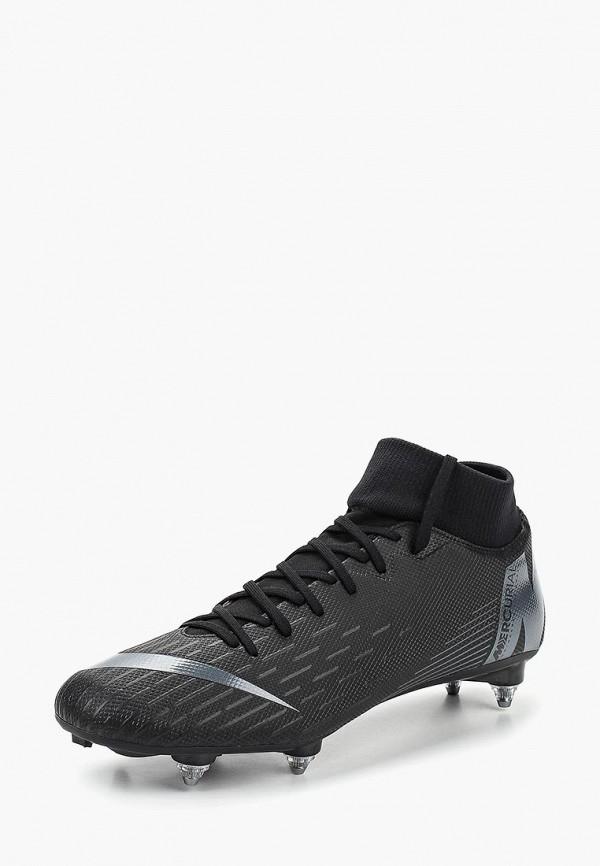 Бутсы Nike Nike NI464AMBWRF0 бутсы nike mercurial victory iii fg 509128 800