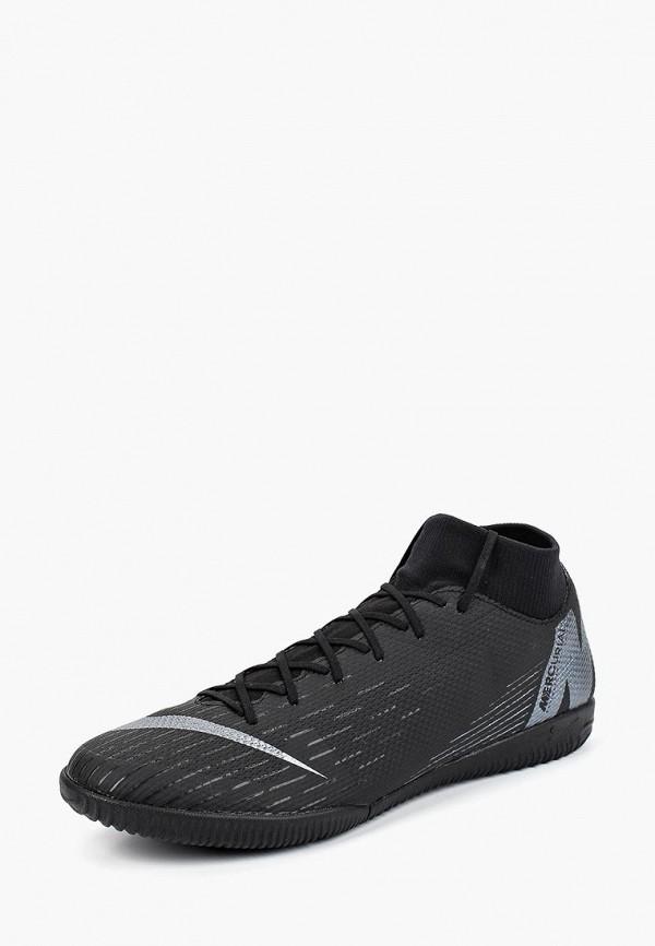 Бутсы зальные Nike Nike NI464AMBWRF4