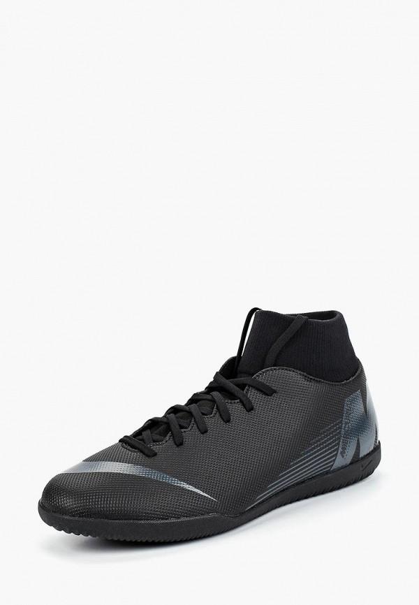 Бутсы зальные Nike Nike NI464AMBWRF8