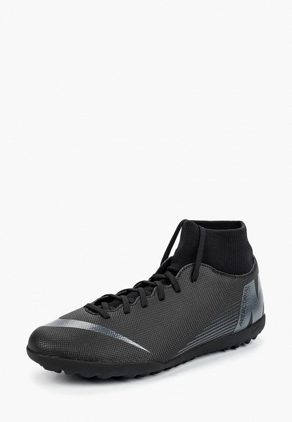 Бутсы зальные Nike Nike NI464AMBWRG0 цена