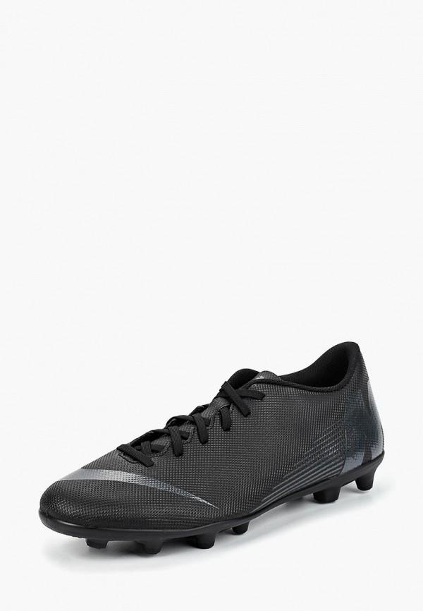Бутсы Nike Nike NI464AMBWRG6