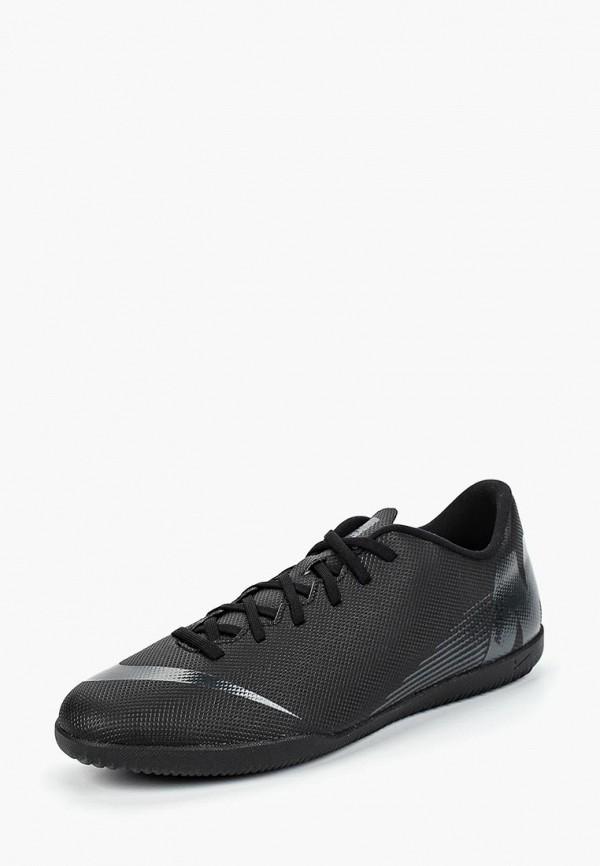 Купить Бутсы зальные Nike, VaporX 12 Club (IC) Indoor/Court Football Boot, ni464ambwrh4, черный, Осень-зима 2018/2019