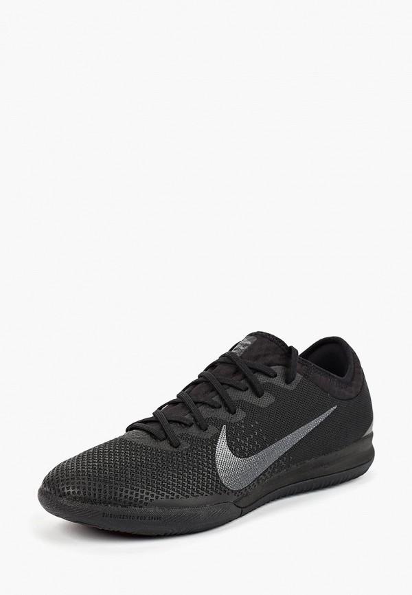 Купить Бутсы зальные Nike, VaporX 12 Pro (IC) Indoor-Competition Football Boot, ni464ambwrh8, черный, Осень-зима 2018/2019