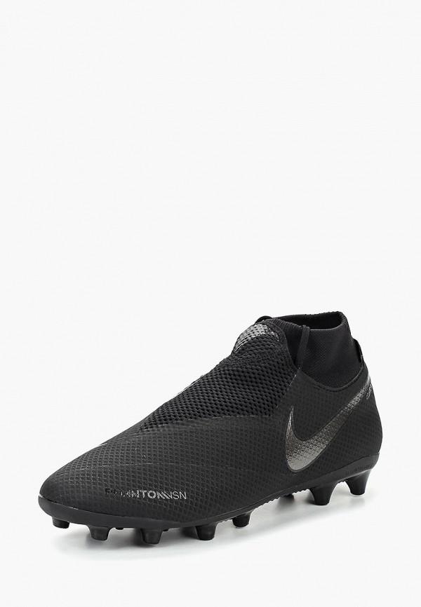 Бутсы Nike Nike NI464AMBWRM4 бутсы nike mercurial victory iii fg 509128 800