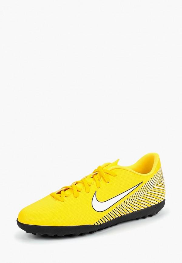 Шиповки Nike Nike NI464AMBWRM8 шиповки nike lunar legendx 7 pro tf ah7249 080