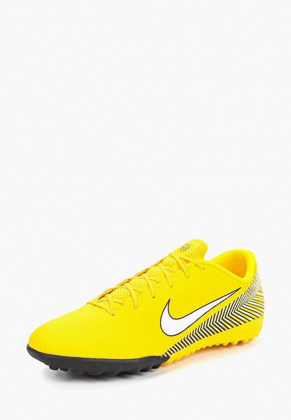 Шиповки Nike Nike NI464AMBWRN0 шиповки nike lunar legendx 7 pro tf ah7249 080