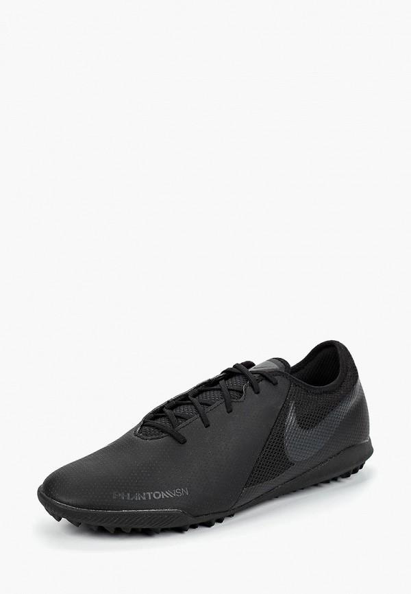 Шиповки Nike Nike NI464AMBWRN5 шиповки nike lunar legendx 7 pro tf ah7249 080