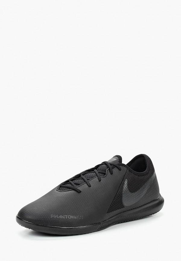 Бутсы зальные Nike Nike NI464AMBWRN7