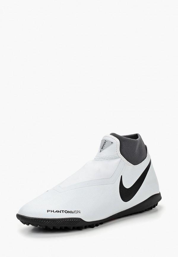 Шиповки Nike Nike NI464AMBWRO2 шиповки nike lunar legendx 7 pro tf ah7249 080