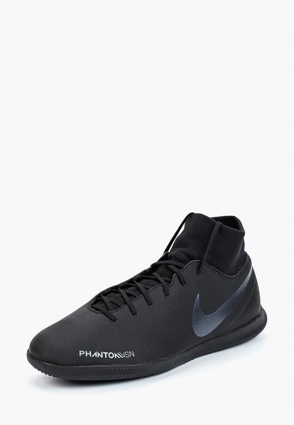 Бутсы зальные Nike Nike NI464AMBWRO3