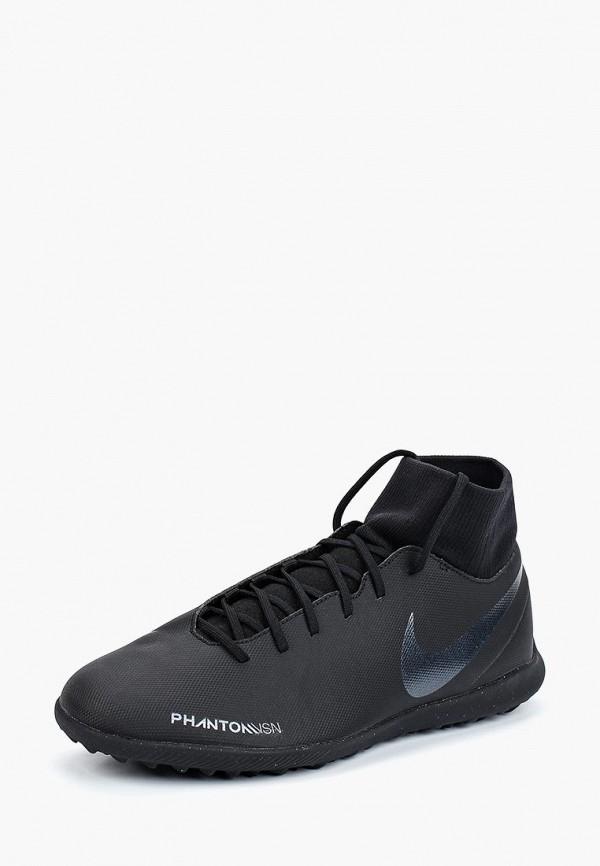 Шиповки Nike Nike NI464AMBWRO5 тетрадь metallic бордо на гребне кл пластиковая обложка ф а5 80 л 040530