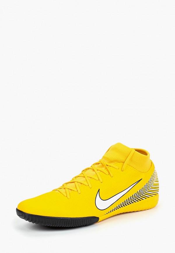 Бутсы зальные Nike Nike NI464AMBWRQ6