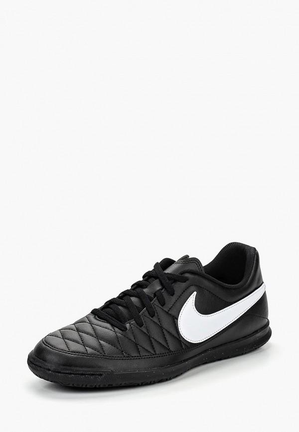 Бутсы зальные Nike Nike NI464AMBWRS7 бутсы зальные nike nike ni464akfnpc9