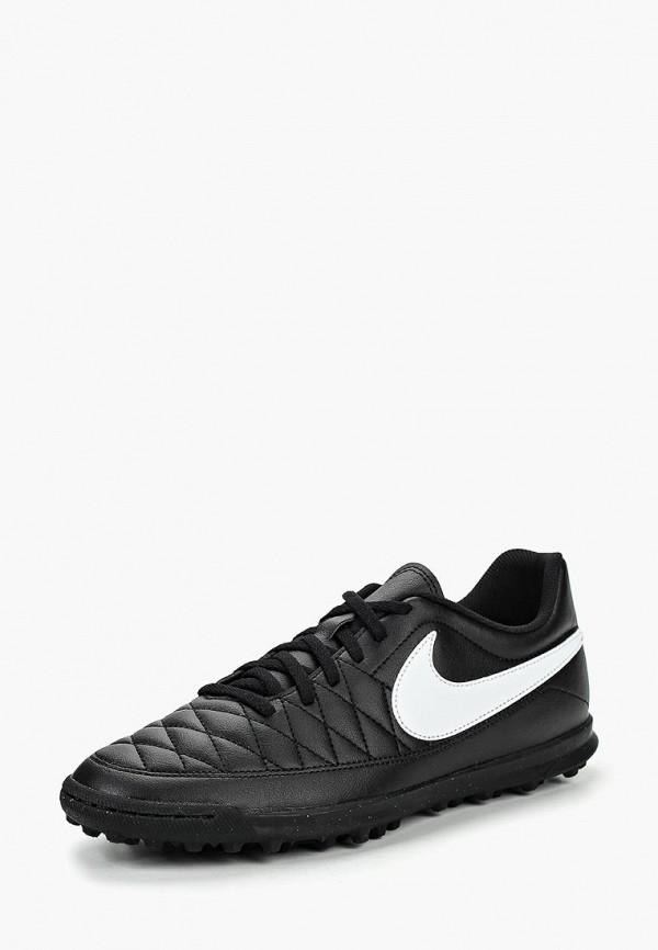 Шиповки Nike Nike NI464AMBWRT0 цена