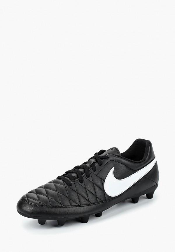 Бутсы Nike Nike NI464AMBWRT3