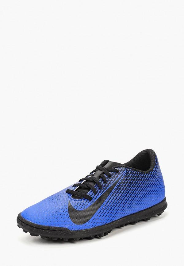 Шиповки Nike Nike NI464AMCMHJ2 бутсы nike шиповки nike jr tiempox legend vi tf 819191 018