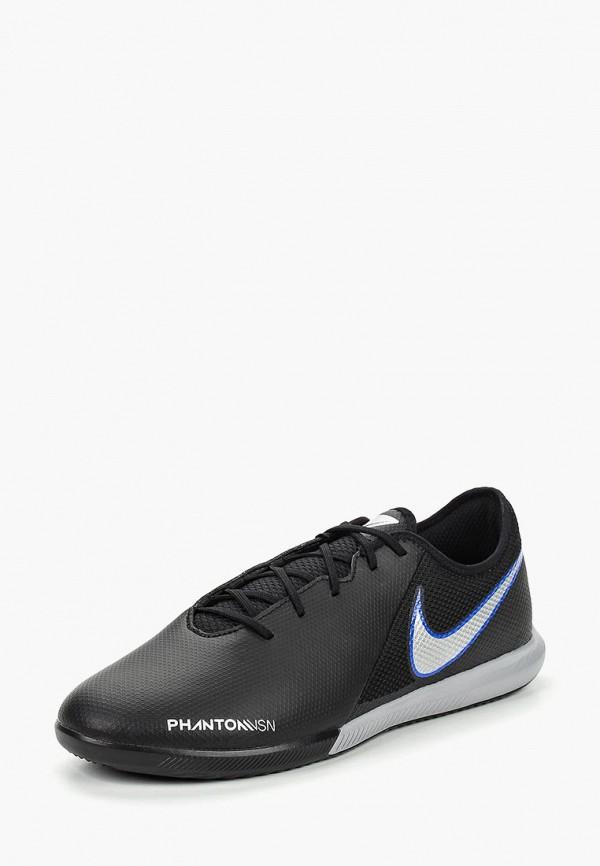 Бутсы зальные Nike Nike NI464AMCMHX3