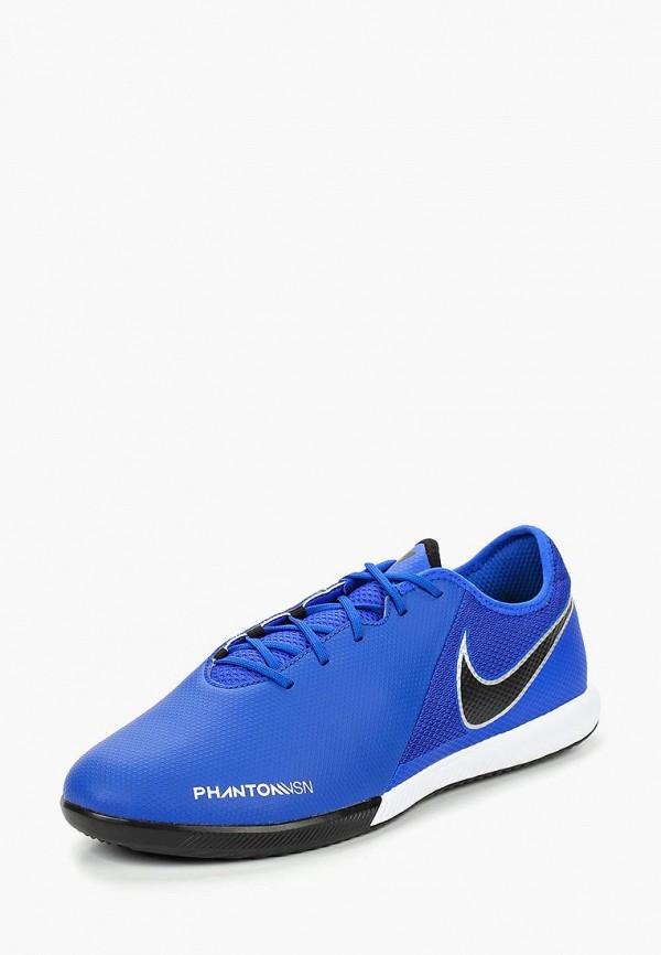 Бутсы зальные Nike Nike NI464AMCMHX4