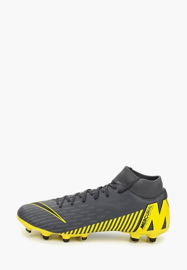 Бутсы зальные Nike Nike NI464AMDMZH6