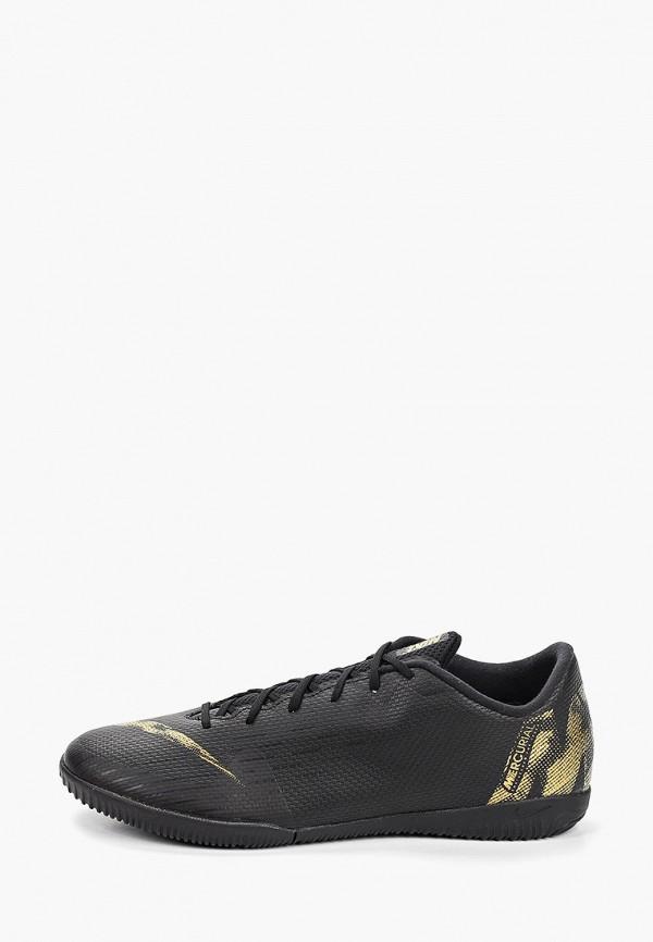 Бутсы зальные Nike Nike NI464AMDNAF0 цена