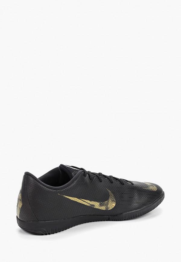 Фото 3 - Бутсы зальные Nike черного цвета