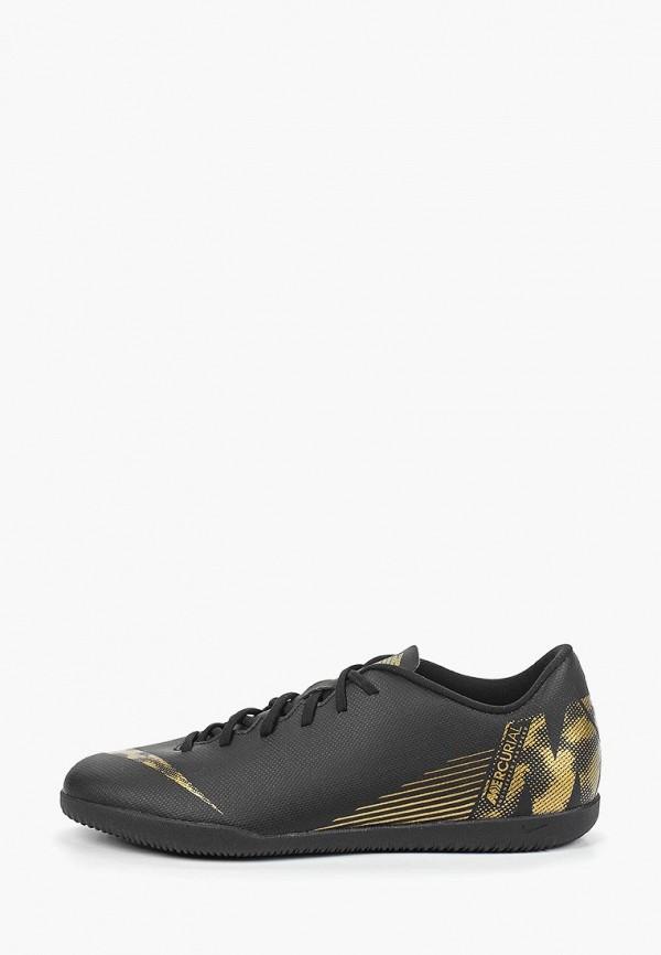 Бутсы зальные Nike Nike NI464AMDNAF2 цена