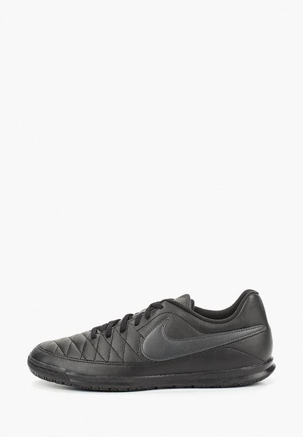Бутсы зальные Nike Nike NI464AMDNAG8 цена