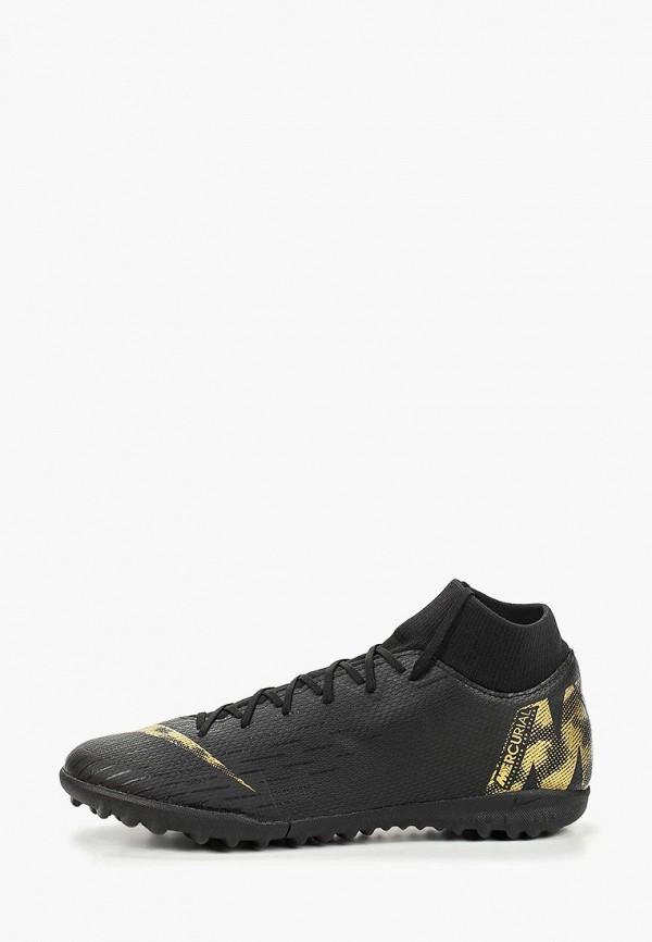 Шиповки Nike Nike NI464AMDNAH9 шиповки nike nike ni464ambwqo2