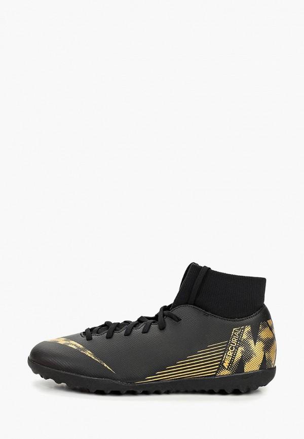 Шиповки Nike Nike NI464AMDNAI1 шиповки nike nike ni464ambwqo2