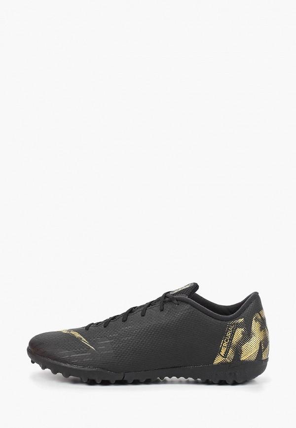 Купить Шиповки Nike, VAPOR 12 ACADEMY TF, ni464amdnai3, черный, Весна-лето 2019