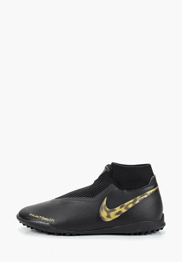 Шиповки Nike Nike NI464AMDNAJ1 шиповки nike nike ni464ambwrp5