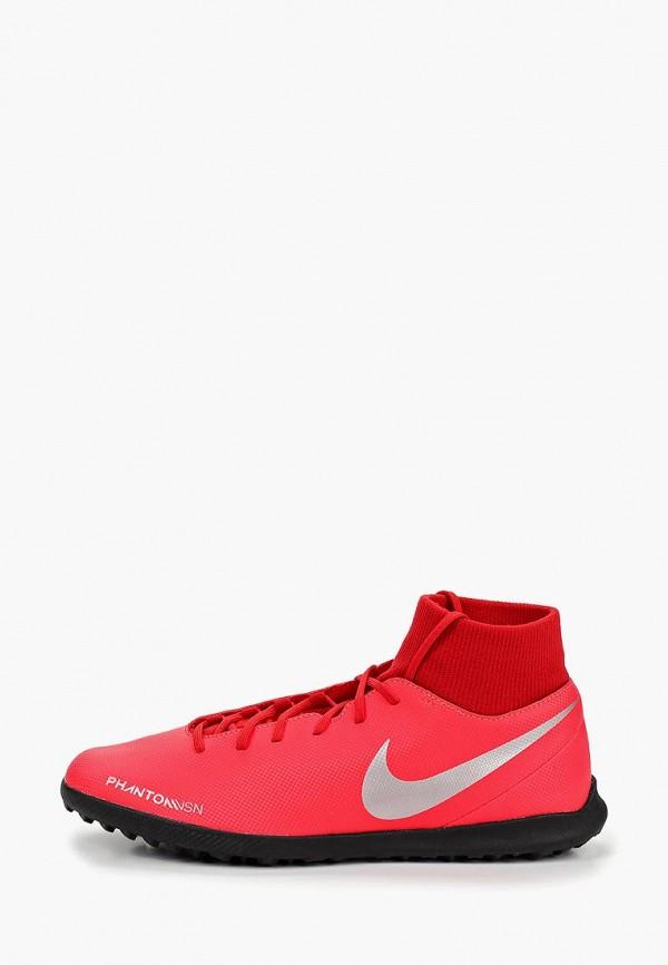 Шиповки Nike Nike NI464AMDNAJ3 бутсы nike шиповки nike jr tiempox legend vi tf 819191 018
