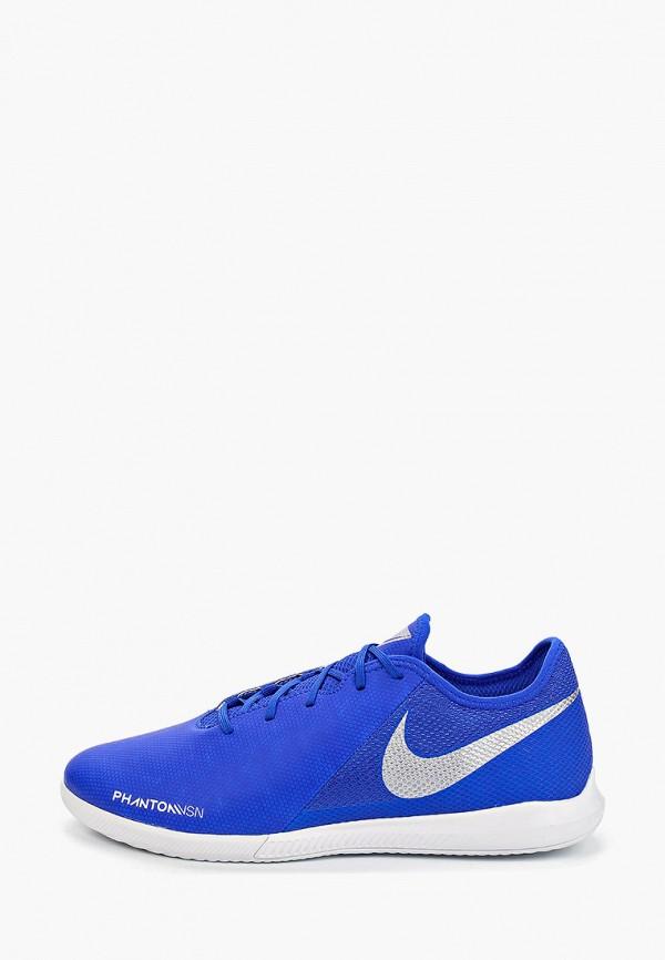 Бутсы зальные Nike Nike NI464AMETLT4 цена