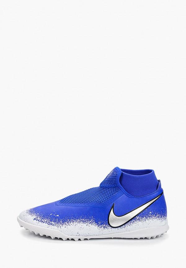 Шиповки Nike Nike NI464AMETLU4 шиповки nike nike ni464ambwqo2