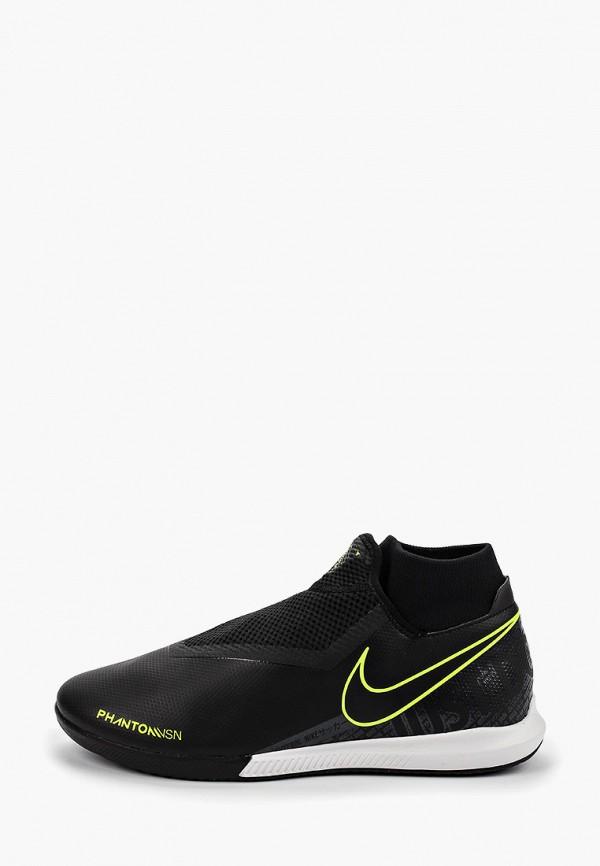 Купить Бутсы зальные Nike черного цвета