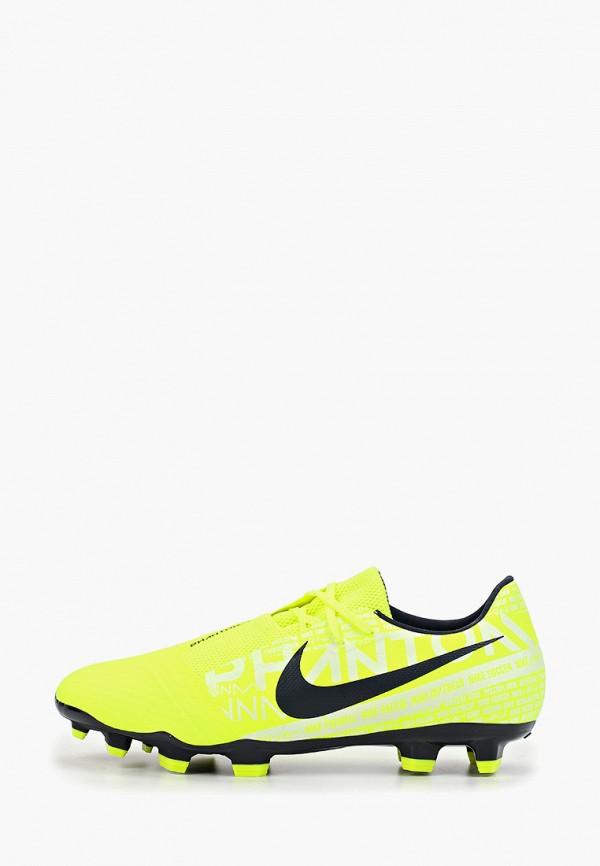 Бутсы Nike Nike NI464AMFNNG4 бутсы nike nike ni464amjfd84