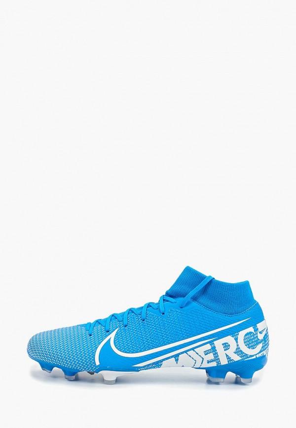 Бутсы Nike Nike NI464AMFNNH2 бутсы nike nike ni464amjfd84