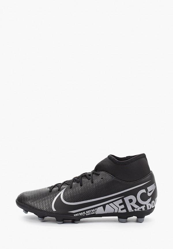 Бутсы Nike Nike NI464AMFNNH6