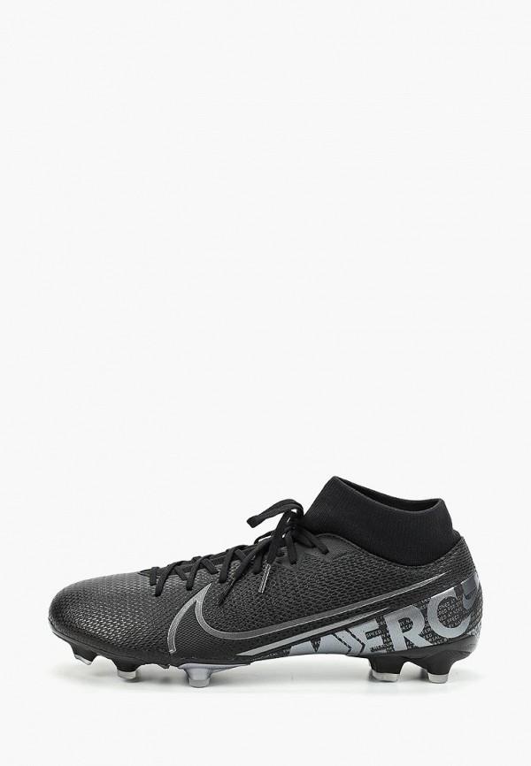 Бутсы Nike Nike NI464AMFNNH8