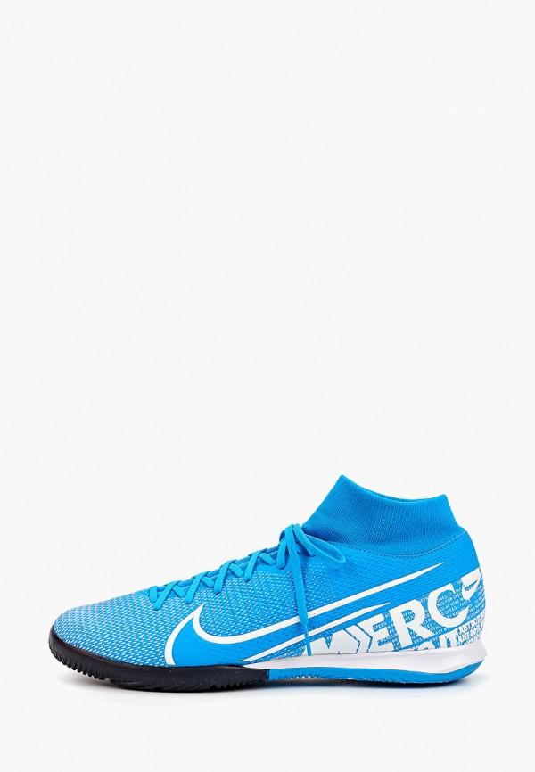 Бутсы Nike Nike NI464AMFNNI4