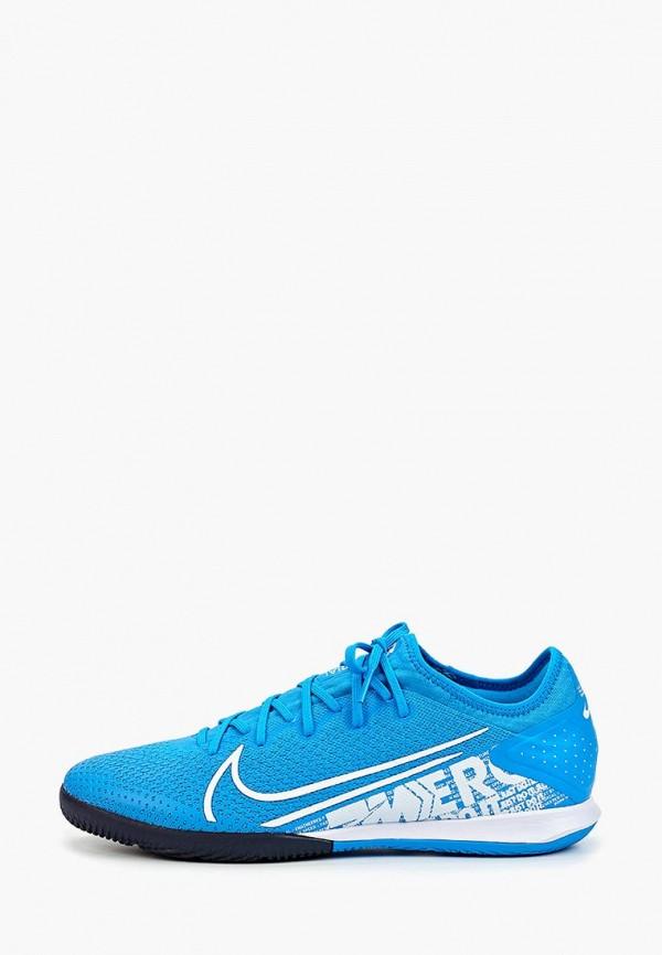Бутсы зальные Nike Nike NI464AMFNNI5 цены онлайн