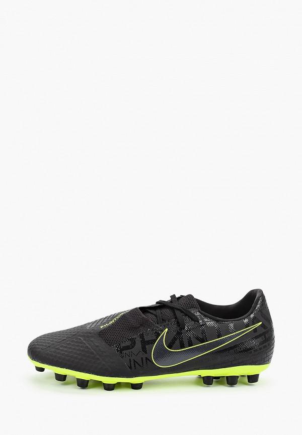 Бутсы Nike Nike NI464AMFNPF1