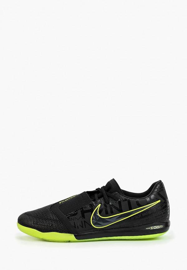 Бутсы зальные Nike Nike NI464AMFNPF6 бутсы зальные nike nike ni464akfnpc9