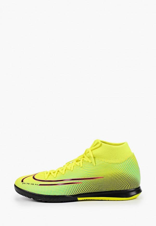 цена на Бутсы зальные Nike Nike NI464AMHVWZ9