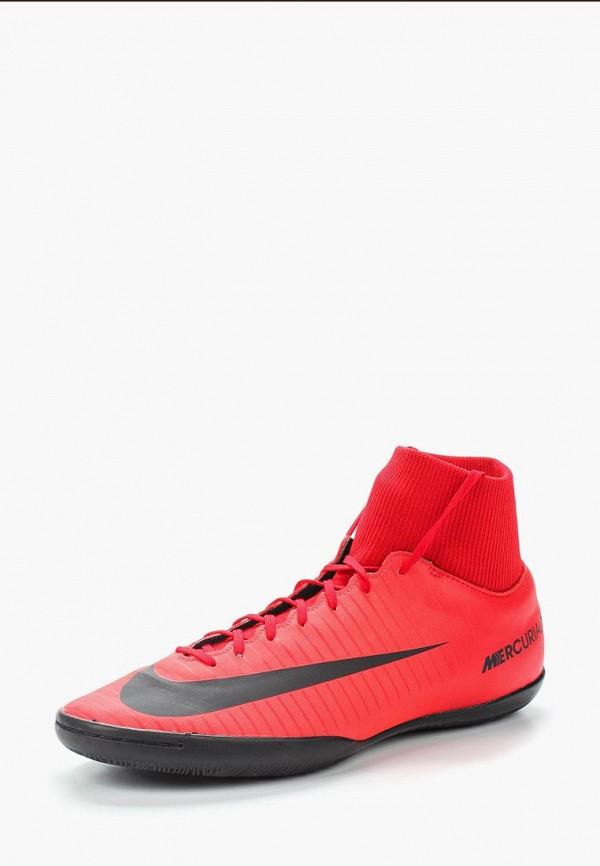 Бутсы зальные Nike Nike NI464AMUFZ87