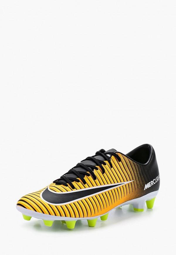 Бутсы Nike Nike NI464AMUGH18 бутсы nike nike ni464auaaqe6
