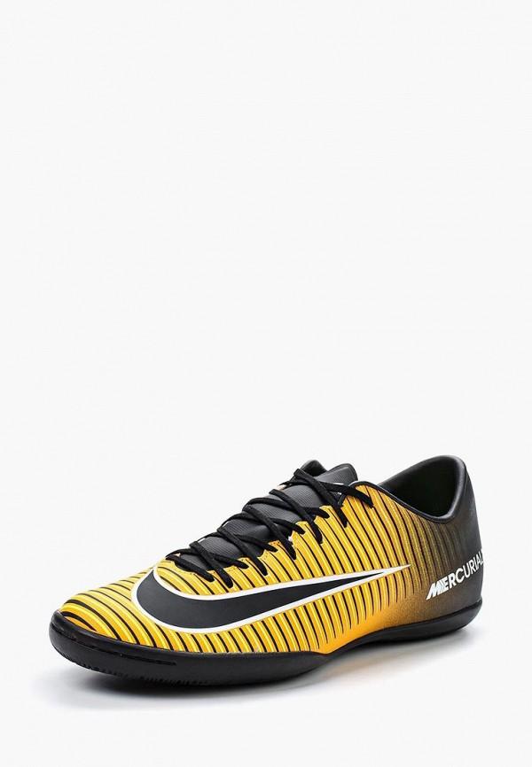 Бутсы зальные Nike Nike NI464AMUGH22